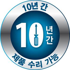 Logo for 10 Year Repairable Products_KR